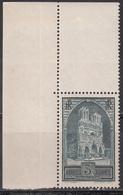 1929-31  Yvert Nº 259  MNH - Francia
