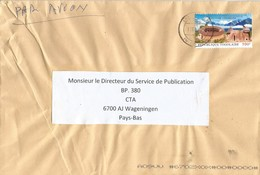 Togo 2017 Lome China Cooperation Walled House 700f Cover - Joint Issues