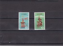 Japon Nº 771 Al 772 - 1926-89 Emperador Hirohito (Era Showa)