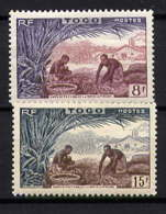 TOGO - 256/257** - CULTURE - Togo (1914-1960)