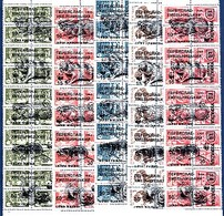 UKRAINE PEREJASLAV-CHMEL'NYC' 1993, LOCAL ISSUE / SURCHARGE RONGEURS, Overprinted On URSS SU,  5 Bandes X 5,  Mint. R381 - Ukraine