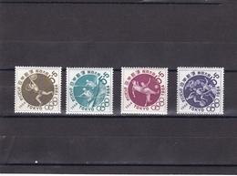 Japon Nº 778 Al 781 - 1926-89 Emperador Hirohito (Era Showa)