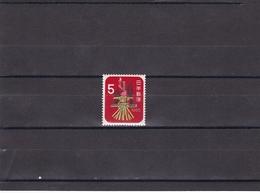 Japon Nº 791 - 1926-89 Emperador Hirohito (Era Showa)