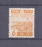 (:-) JAPAN NIPPON JAPON SHOWA SERIES 1st. SHOWA SERIES 1939 / MNH / 259 A - Unused Stamps