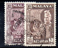 APR1167 - MALAYSIA 1971 , Yvert N. 83+83a Le Due Nuance Usate (2380A) - Kelantan