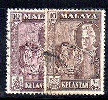 APR1168 - MALAYSIA 1971 , Yvert N. 83+83a Le Due Nuance Usate (2380A) - Kelantan