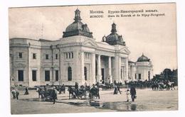 RUS-145   MOSCOW : Gare De Koursk Et De Nijny-Novgorod - Ukraine
