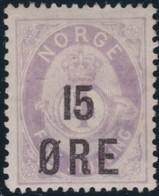 Norway    .      Yvert    58        .     *          .     Mint-hinged   .    /   .   Ongebruikt - Norvège