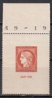 1949 Yvert Nº 841 MNH - Nuevos