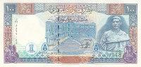 SYRIA 100 LIRA 1998 P-108 UNC */* - Siria