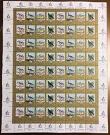 1974 - Game & Wildlife Protection Congress Full Sheet - Iran ( Bend Of Half ) - Iran
