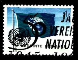 Nations Unies Wenen Mi.Nr: 2 UNO-Flagge  Oblitèré / Used / Gebruikt - Oblitérés
