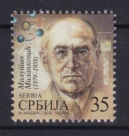 Serbia 2019 Milutin Milankovic Astronomy Sciences Famous People Definitive MNH - Serbia