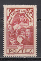 1936    Yvert Nº 312  MNH - Francia