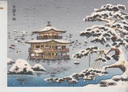 Japan Osaka Illustrata - Osaka