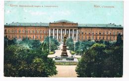 UKR-17   KIEV : L'Universite - Ukraine