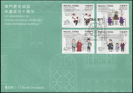 Macao. 2015.  Historic Centre Of Macao As World Heritage (Mint) First Day Cover - 1999-... Chinese Admnistrative Region
