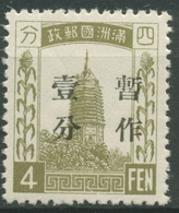 Mandschukuo 1934 Pagode Mit Aufdruck 36 A Postfrisch - 1912-1949 Republic