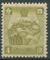 Mandschukuo 1936 Tschan-Sai-Pan-Gebirge 72 Postfrisch - 1912-1949 Republic