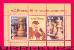 TRANSNISTRIA 2013 Sports Chess Famous People Grandmaster A.S.Lutikov Birth 60th Anniversary S-sheet MNH - Chess