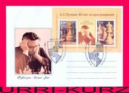 TRANSNISTRIA 2013 Sports Chess Famous People Grandmaster A.S.Lutikov Birth 60th Anniversary FDC Mint - Stamps