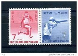 Japon  :  Yv  852-53  ** - 1926-89 Empereur Hirohito (Ere Showa)