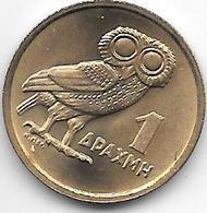 *greece 1 Drachme  1973  Km 107 Bu - Greece