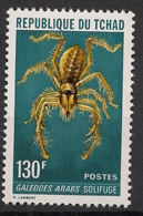 Tchad - 1974 - N°Yv.296 - Araignée - Neuf Luxe ** / MNH / Postfrisch - Araignées