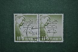 Japon 1958? Timbres Perforés - 1926-89 Empereur Hirohito (Ere Showa)