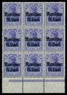 BES 1WK D-MV RUMÄNIEN Nr 11b Postfrisch 9er BLOCK URA X7744BA - Occupation 1914-18
