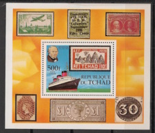 Tchad - 1979 - Bloc Feuillet BF N°Yv. 29 - Rowland Hill - Neuf Luxe ** / MNH / Postfrisch - Rowland Hill