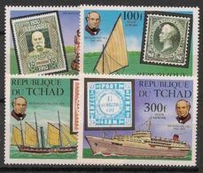 Tchad - 1979 - Poste Aérienne PA N°Yv. 224 à 227 - Sir Rowland Hill - Neuf Luxe ** / MNH / Postfrisch - Rowland Hill