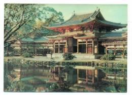 Trójwymiarowa Lenticulaire 3D - Widoki Japonia - Buildings & Architecture