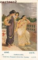 INDE INDIA DAMAYANTI JOSHI BROS BAZARGATE STREET FROM BOMBAY ETNHOLOGIE INDIAN WOMAN - India