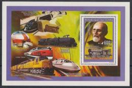 Tchad - 1997 - N°Mi. SB 1639 - Van Der Waals / Trains - Neuf Luxe ** / MNH / Postfrisch - Trains