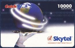 MONGOLIA SKYTEL 10000 UNITS PRE-PAID REMOTE MEMORY PHONECARD TELECARTE GLOBE PERFECT - Mongolië