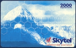 MONGOLIA SKYTEL 2000 UNITS PRE-PAID REMOTE MEMORY PHONECARD TELECARTE MOUNTAINS PERFECT - Mongolië
