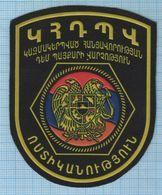 ARMENIA / Patch Abzeichen Parche Ecusson / Office Of The Fight Against Crime . Police. - Scudetti In Tela