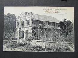 AK BAMAKO Mali Ca.1920  // D*38377 - Mali
