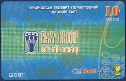 MONGOLIA 10 UNITS MOBICARD PHONECARD TELECARTE GSM RECHARGE EASY GROUP PERFECT - Mongolië