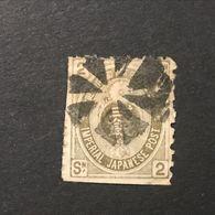 ◆◆◆ Japón 1876-79   Old Koban    2Sen   Used   AA3411 - Used Stamps
