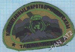 RUSSIA / Patch Abzeichen Parche Ecusson / UN Peacekeeping Mission Airborne In Tajikistan. Special Forces - Blazoenen (textiel)