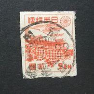 ◆◆◆ Japón 1946-47  1st New Showa Series (Imperf.)     2 Yen    USED  AA3428 - Usati