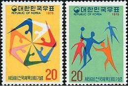 1975 South Korea National Athletic Meeting Stamps Gymnastics Volleyball Sport - Gymnastics