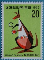 1975 South Korea Philatelic Week Stamp Kangaroo Magnifier - Stamp's Day
