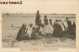 INDE INDIA BARBARIE 1914 EPOUSES  INDIENNES ATTENDANT LE RETOUR DE NOS DEFENSEURS GUERRE - War 1914-18