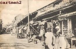 CEYLON SRI-LANKA PETTAH NATIVE QUARTER'S INDE INDIA - Sri Lanka (Ceylon)