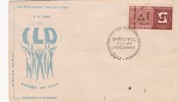 INTERNATIONAL LABOUR ORGANISATION FDC OBLITEREE YEAR 1969 ENVELOPPE - BLEUP - FDC