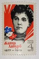 """Russie 1977 """"Centenaire De La Naissance De Jeanne Labourbe,Participante À La Guerre Civile  MNH LUXE *** - 1923-1991 URSS"""