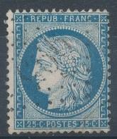 N°60 TYPE III VARIETE. - 1871-1875 Ceres